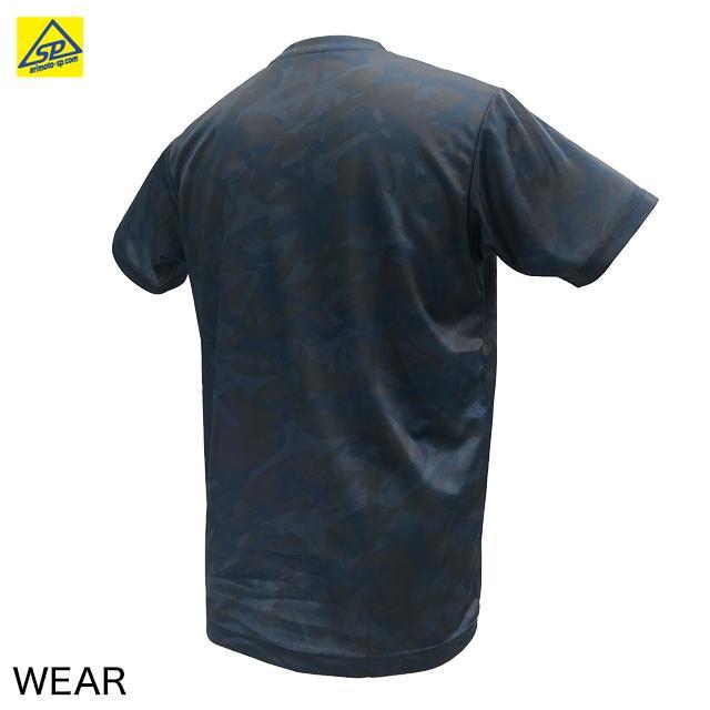 ミズノ ユニ Tシャツ 72JA1030  バドミントン専門店会 arimotospshop 06