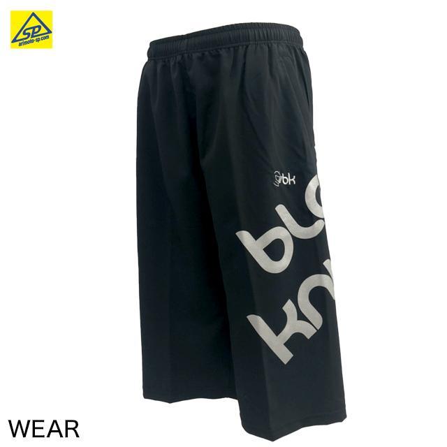 ブラックナイト 6分丈パンツ S-1372 BLA バドミントン専門店会オリジナル六分丈パンツ|arimotospshop