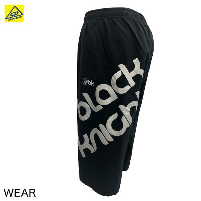 ブラックナイト 6分丈パンツ S-1372 BLA バドミントン専門店会オリジナル六分丈パンツ|arimotospshop|04