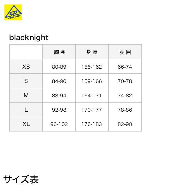 ブラックナイト 6分丈パンツ S-1372 BLA バドミントン専門店会オリジナル六分丈パンツ|arimotospshop|06