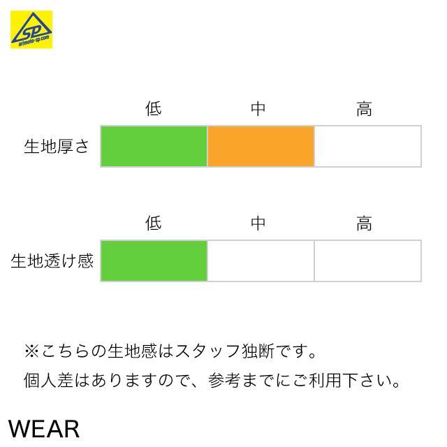 ブラックナイト ユニTシャツ T-1121 BLA バドミントン専門店会オリジナルTシャツ|arimotospshop|04