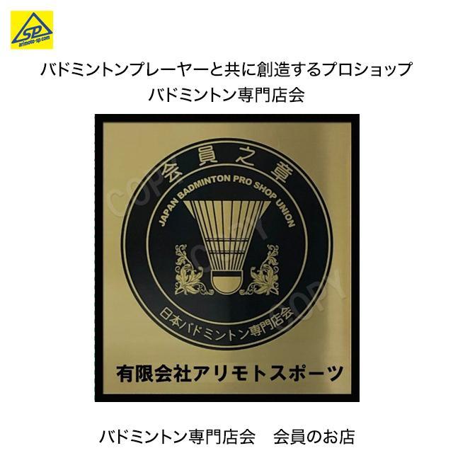 ブラックナイト ユニTシャツ T-1121 BLA バドミントン専門店会オリジナルTシャツ|arimotospshop|06