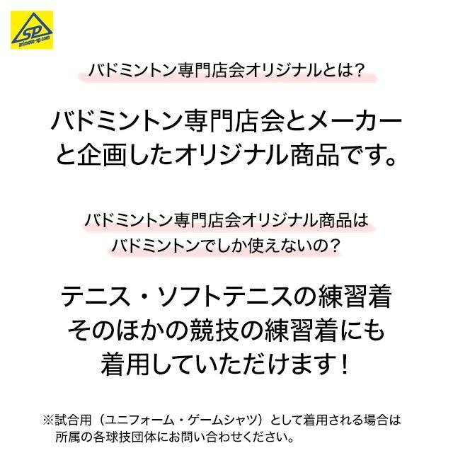 ブラックナイト ユニTシャツ T-1121 BLA バドミントン専門店会オリジナルTシャツ|arimotospshop|07
