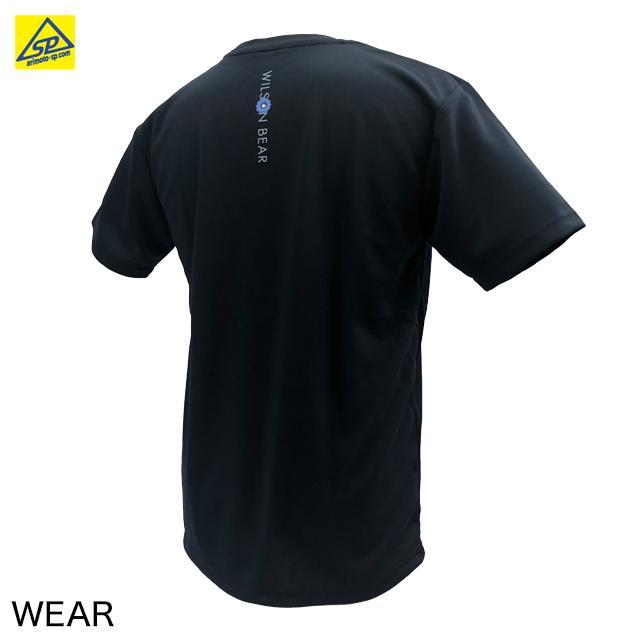 ウィルソン ベアーTシャツ WRBJ214NY BEAR-Series B  バドミントン専門店会 ラインストーン|arimotospshop|02