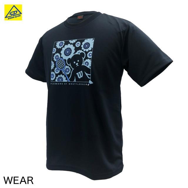 ウィルソン ベアーTシャツ WRBJ214NY BEAR-Series B  バドミントン専門店会 ラインストーン|arimotospshop|03