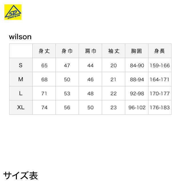 ウィルソン ベアーTシャツ WRBJ214NY BEAR-Series B  バドミントン専門店会 ラインストーン|arimotospshop|04
