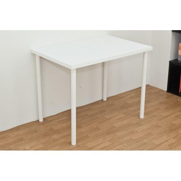 オフィス家具   フリーテーブル(作業台PCデスク書斎テーブル) フリーテーブル(作業台PCデスク書斎テーブル) 幅90cm×奥行60cm ホワイト(白) 天板厚3cm