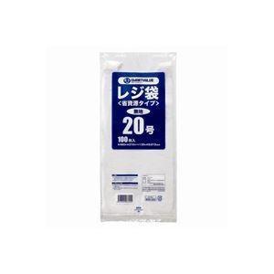 袋類 | (まとめ売り×30)ジョインテックス レジ袋(省資源タイプ)No.20 100枚 B720J