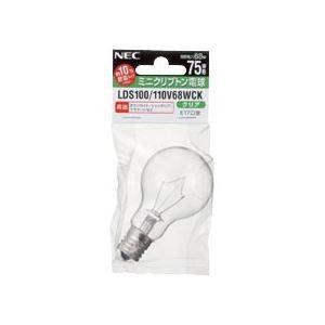 家電 | NEC ミニクリプトン電球(LDS) クリアタイプ 75W形 E17口金 LDS100110V68WCK 1(5個) (×4)