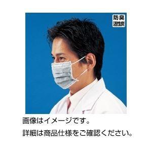 クリーン設備 | 活性炭入ヘパリーゼマスクOZ3(50枚入)(×5)