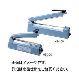ヒートシーラー ヒートシーラー ヒートシーラー HS400 ae9