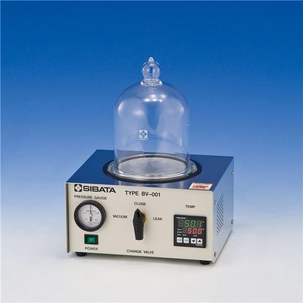 (柴田科学)ベルジャー型バキュームオーブン BV001型 050880001