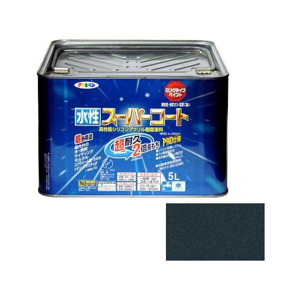 日用雑貨 | アサヒペン AP 水性スーパーコート 5L 銀黒