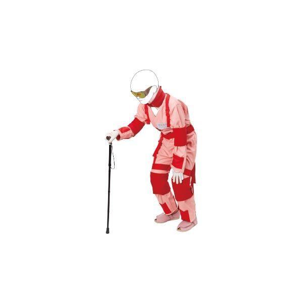 お年寄り体験スーツII (Sサイズ対象身長145cm〜155cm) ボディスーツタイプ 特殊ゴーグル杖各種おもり付き M1766