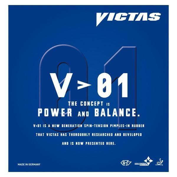 卓球用品   ヤマト卓球 VICTAS(ヴィクタス) 裏ソフトラバー V)01 020301 レッド 1.8
