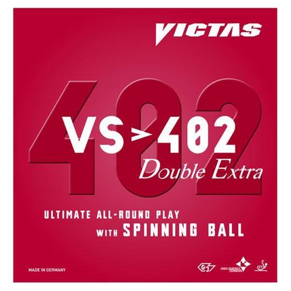 卓球用品 | ヤマト卓球 VICTAS(ヴィクタス) 裏ソフトラバー VS)402 ダブルエキストラ 020401 レッド 1.8