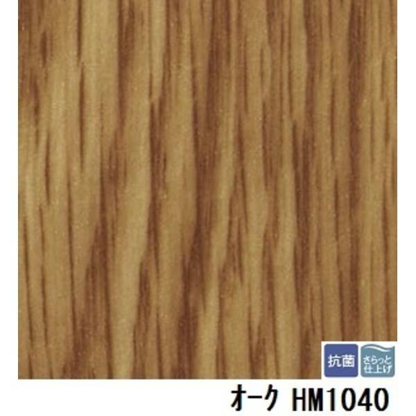 サンゲツ 住宅用クッションフロア オーク 板巾 約7.5cm 品番HM1040 サイズ 182cm巾×5m