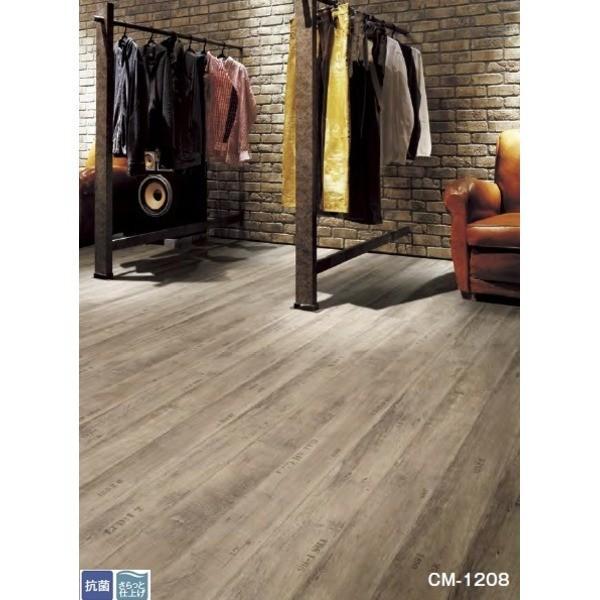 サンゲツ 店舗用クッションフロア カントリーウッド カントリーウッド 品番CM1208 サイズ 182cm巾×6m