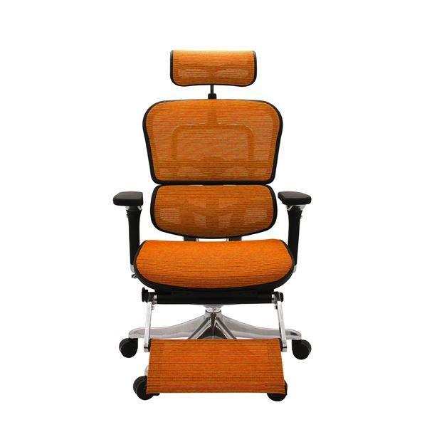 椅子:オフィスチェア アームレスト付き ランバーサポート付き Ergohuman PRO ottoman (エルゴヒューマンプロ オットマン) オットマン内蔵 オレンジ