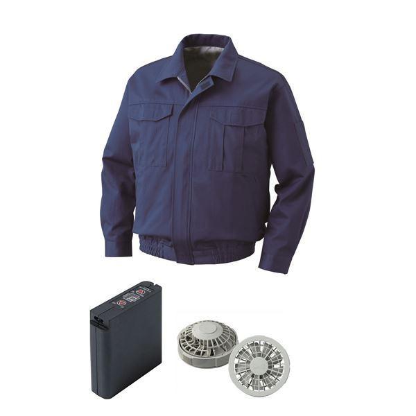作業着 | 空調服 裏地式綿厚手ワーク空調服 大容量バッテリーセット ファンカラー:グレー 0600G22C14S4 (カラー:ダークブルー サイズ:2L)