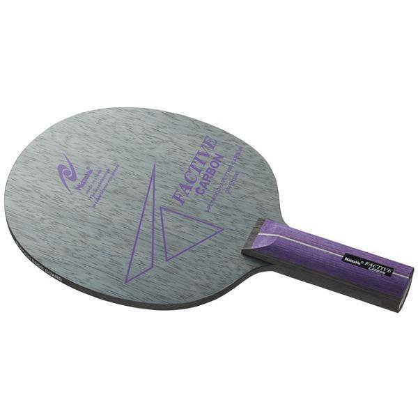 卓球用品 | ニッタク(Nittaku)シェイクラケット FACTIVE CARBON ST(ファクティブカーボン ストレート)NC0433