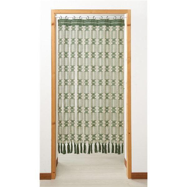 開閉式マクラメのれん (グリーン 幅85cm×長さ150cm) 日本製 綿100% スチール製 スチール製 伸縮ポール付き (廊下 玄関)