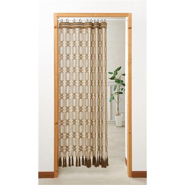 開閉式マクラメのれん (ベージュ 幅85cm×長さ150cm) 日本製 綿100% スチール製 伸縮ポール付き (廊下 (廊下 玄関)