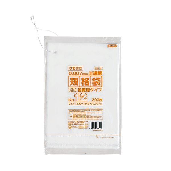 袋類 | ジャパックス 規格袋HDひも付き 12号230×340mm HQ12 1パック(200枚) (×30)