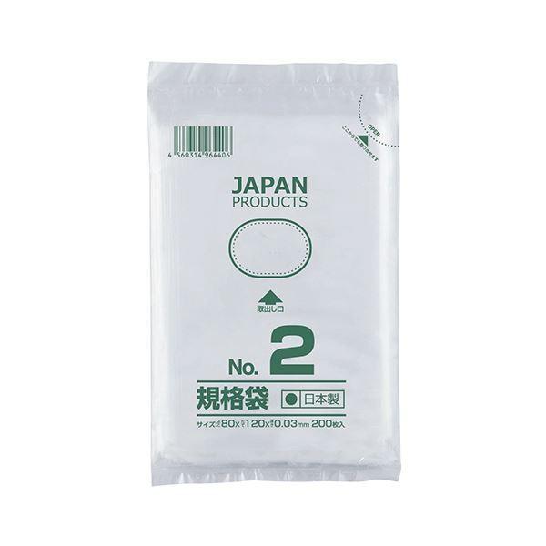 袋類   クラフトマン 規格袋 2号ヨコ80×タテ120×厚み0.03mm HKTT002 1パック(200枚) (×30)