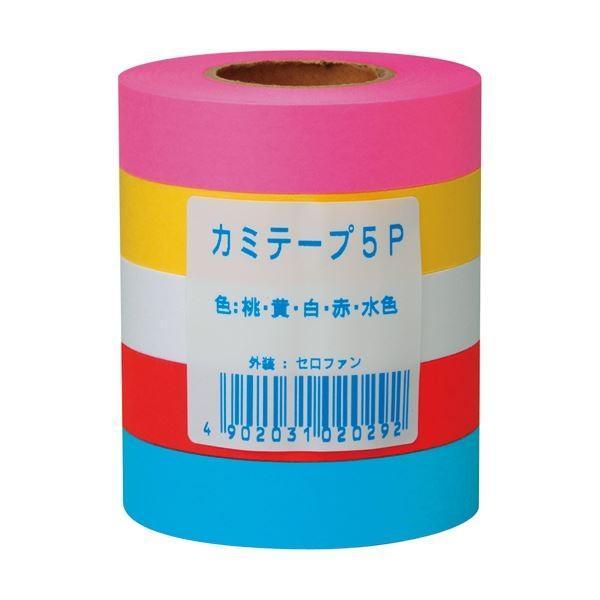 おりがみ   トーヨー カラー紙テープ幅18mm×長さ31m 5色 113500 1(5巻) (×30)