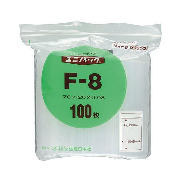 袋類 | セイニチ ユニパック チャック付ポリエチレン ヨコ120×タテ170×厚み0.08mm F8 1パック(100枚) (×10)