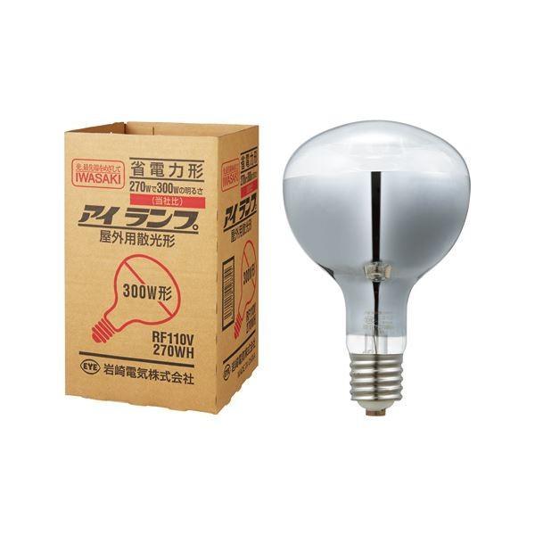 家電 | 岩崎電気 屋外投光用アイランプ 散光形300W形 E39口金 RF110V270WH 1個(×3)