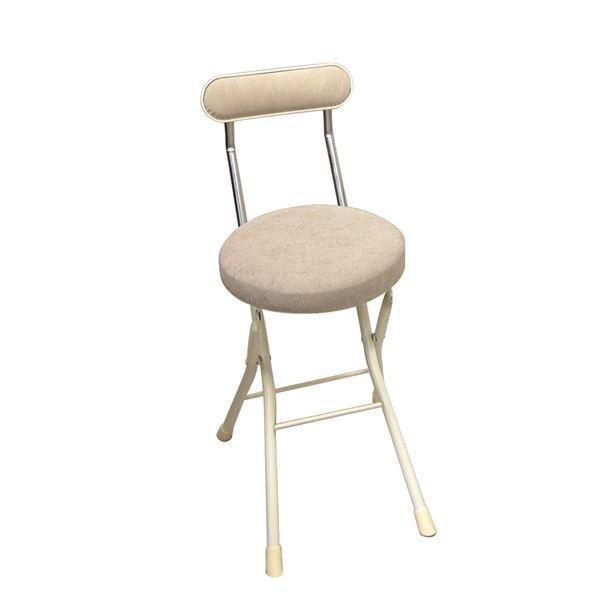 事務用チェア   折りたたみ椅子 (同色4脚セット アイボリー×ミルキーホワイト) 幅33cm 日本製 スチールパイプ 『セレナチェア』