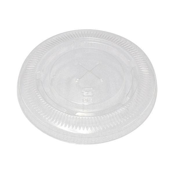 レジャー用品 | サンナップ PETカフェクリアカップ共通フタ 80個入(×10)