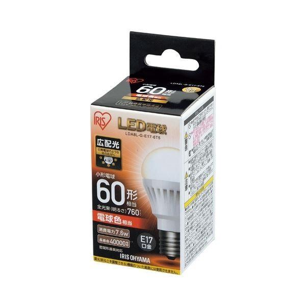 電球 | アイリスオーヤマ LED電球60W E17 広配 電球 LDA8LGE176T5(×10)