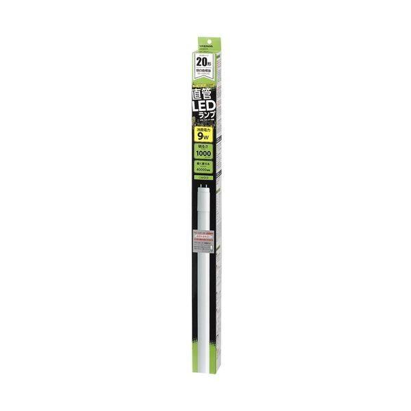 家電 | 5個セット YAZAWA LED直管昼白色20W型グロー式 LDF20N1010X5
