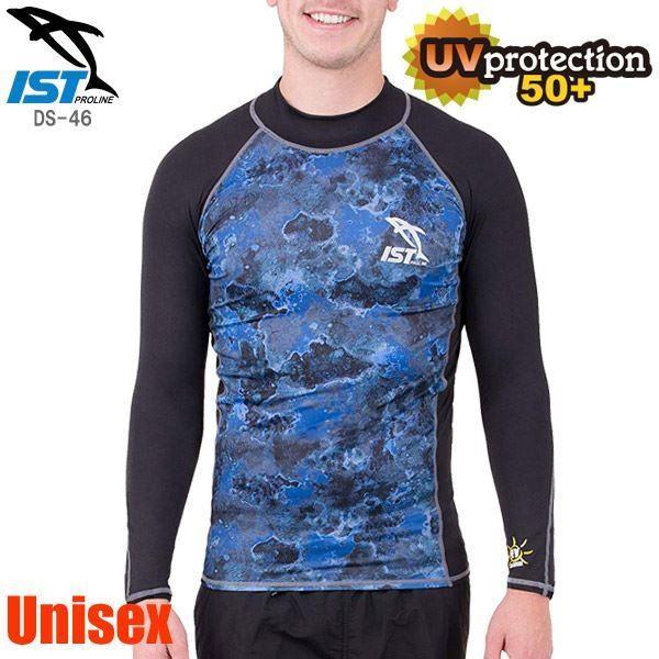 ラッシュガード   ユニセックス ラッシュガードインナー (Sサイズ 10B) ロングスリーブ UVカット UPF50+ 『IST PROLINE DS46』