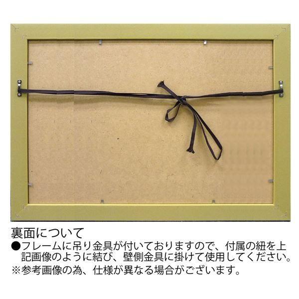 絵画 | 糸井忠晴 アートフレーム IT05111 奈良町ののらねこ|arinkurin2|04