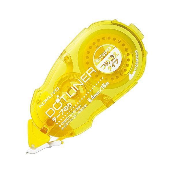 コクヨ テープのり ドットライナー 貼ってはがせるタイプ つめ替え用 8.4mm×16m タD401N08 1(10個) (×5)