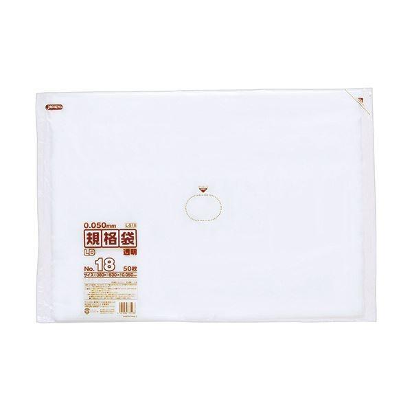袋類   ジャパックス LD規格袋 500シリーズ18号 380×530mm 厚口タイプ L518 1パック(50枚) (×10)