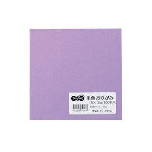 おりがみ   TANOSEE 単色おりがみ ふじ 1パック(100枚) (×30)