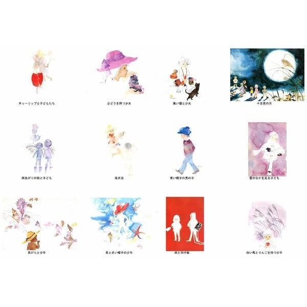 絵画 | ちひろ額装 壁掛け額 白いフレーム いわさきちひろ 絵画額 黒い猫と少女|arinkurin2|05
