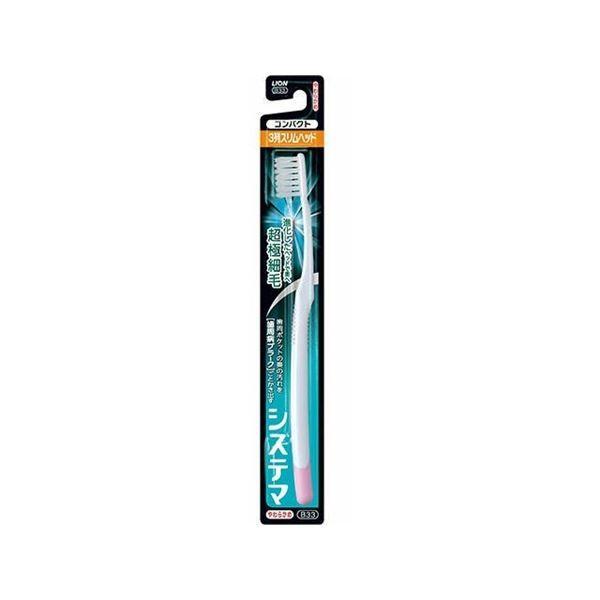 歯ブラシ    システマハブラシ コンパクト3列スリム やわらかめ (×120)