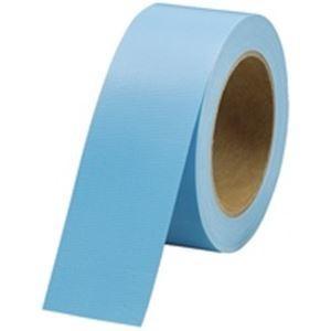 ジョインテックス カラー布テープライトブルー30巻B340JLB30