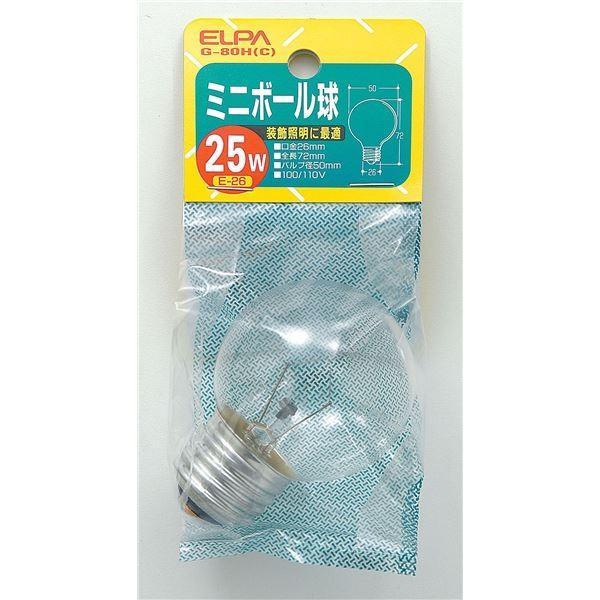 ELPA ミニボール球 電球 25W 25W E26 G50 クリア G80H(C) (×25)