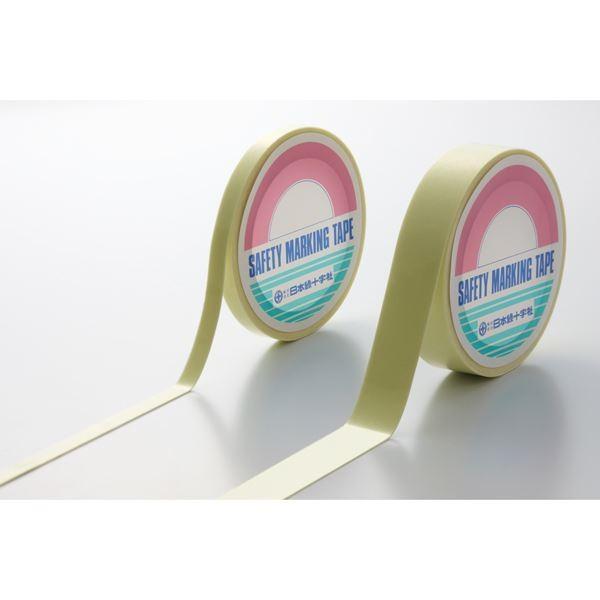 高輝度蓄光テープ(超高輝度タイプ) SAF2505 幅:25mm