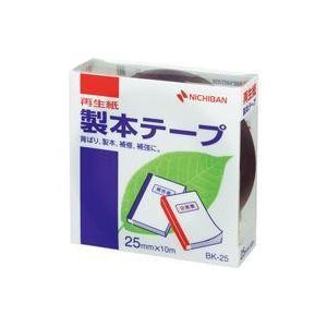 (まとめ売り×100) ニチバン 製本テープ紙クロステープ (25mm×10m) BK25 紺