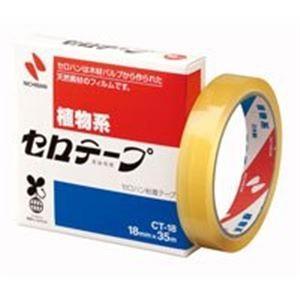(まとめ売り×5) ニチバン セロテープ CT18 18mm×35m 20個