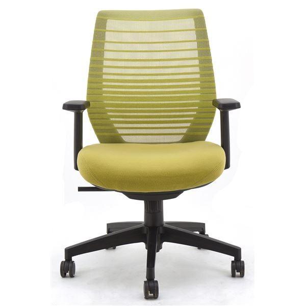 パソコンチェア | | 座面昇降式オフィスチェアデスクチェア (肘付き×グリーン) メッシュ素材 リクライニング キャスター付き 『ビートル』