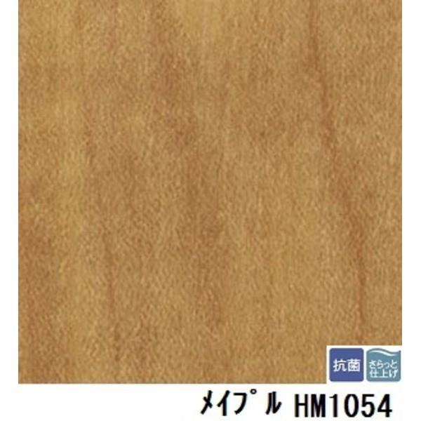 サンゲツ 住宅用クッションフロア メイプル 板巾 約10.1cm 品番HM1054 サイズ 182cm巾×5m